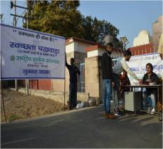 Nukkad Natak on Swachhta in National Sugar Institute, Kanpur